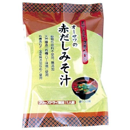 オーサワの赤だしみそ汁をお得に販売中です。| 健康食品通販の「青空そら豆」